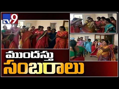 YCP party members grand celebrations in Guntur district - TV9