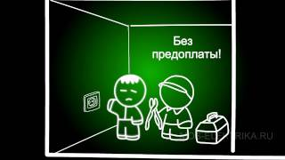 Видео-презентация компании Электрика Москвы.