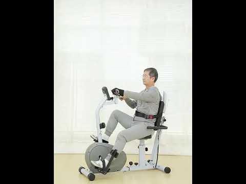 1 TIG 臥式健身車/年長復健/肌肉訓練/復健/健身車/手足二用/腳踏車/年長訓練車/康復訓練
