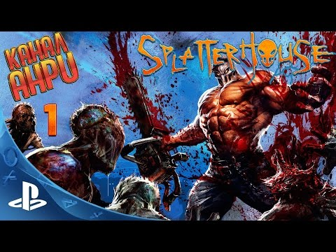 Splatterhouse [2010] -