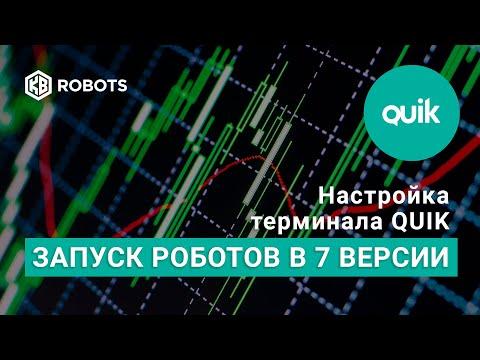 Торговые Роботы Скальпинг BootMaxVol