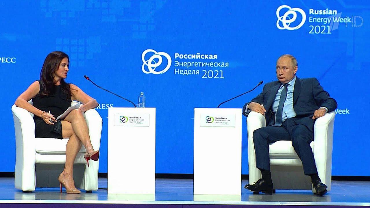 Владимир Путин ответил на вопросы американской журналистки Хедли Гэмбл