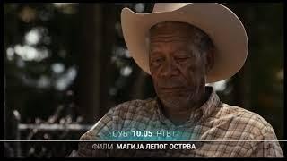 FILM: Magija lepog ostrva  |  26.05.2018.