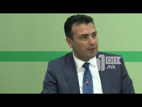 """Заев: Фондација """"Отворено општество"""" вложи многу во Македонија"""