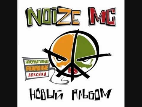 Клип Noize MC - Я Глуп