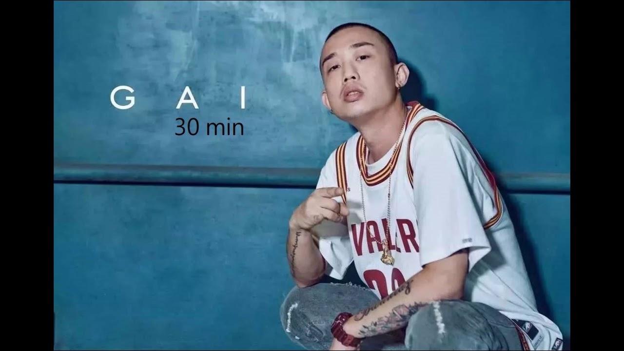 The Rap Of China - GAI 《 monk 》 -  30min version