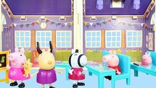 佩佩豬 小豬佩奇在學校上課的過家家玩具 Peppa Pig's School Toys