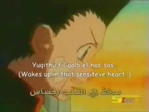 al kanas/القناص/البداية