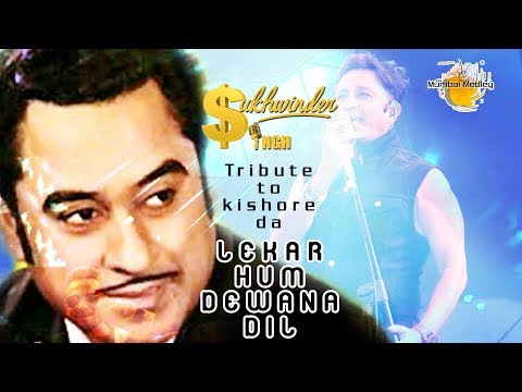 Lekar Hum DeewanaDil I Sukhwinder Singh's tribute to Kishore Da