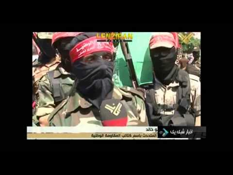 Armed group in Gaza demonstrate its appreciation for Iran assistance and threat Israel
