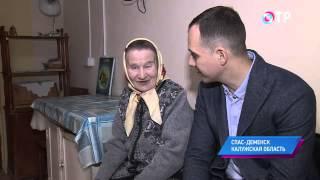 Малые города России: Спас-Деменск - горожане его назвают пупом земли