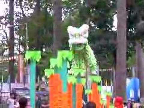Danse de la licorne (Mua Lan)