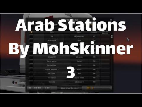 Test Radio Arab World #3 │ تجربة الراديو العربي #3