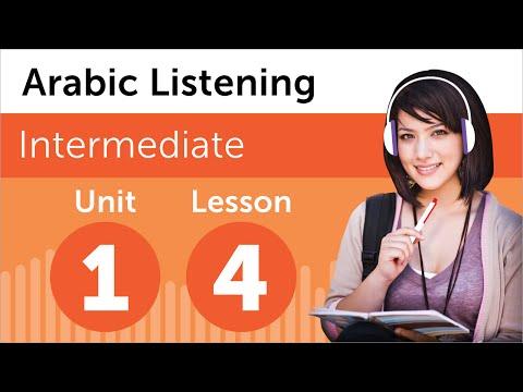 Learn Arabic - Arabic Listening Practice - Reading Arabic Job Postings