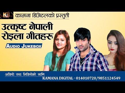 New Nepali Superhit Roila Song 2017 | Best...