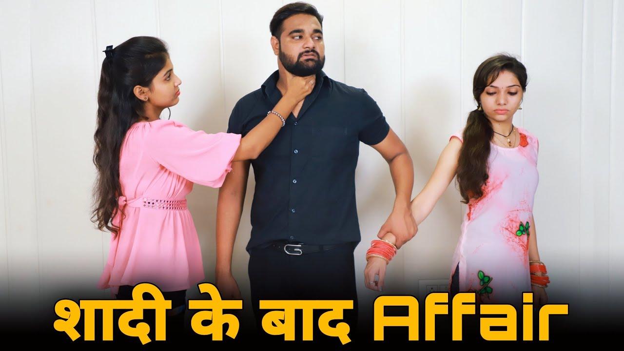 शादी के बाद Affair || Bedardi Se Pyaar || Emotional Lovestory || Himanshu Darolia