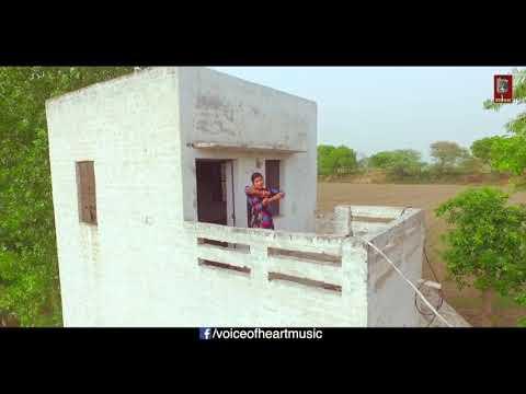 Hoti Aave Cute. Haryanvi Song