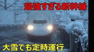 豪雪地帯を爆走する新幹線に乗ってきた