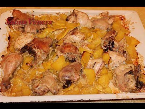 Курица с картошкой в духовке. Очень вкусная!