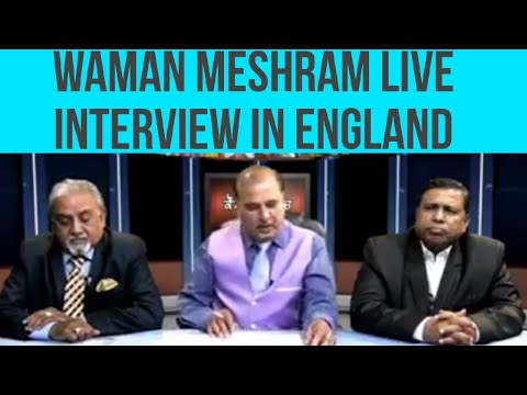 Waman Meshram Sir Interview In England UK