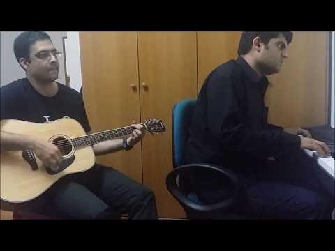 Piku - Sarod Theme (Piano and Guitar cover)