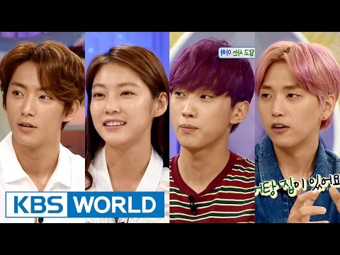 Hello Counselor - Gong Seungyeon, Sandeul, Jinyoung & Gongchan (2015.08.24)
