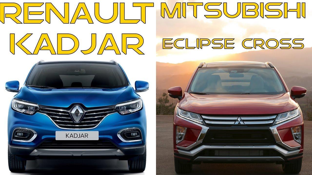 2019 Renault Kadjar Vs 2018 Mitsubishi Eclipse Cross Youtube