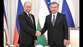 Смотреть видео Президент России прибыл с государственным визитом в Узбекистан онлайн
