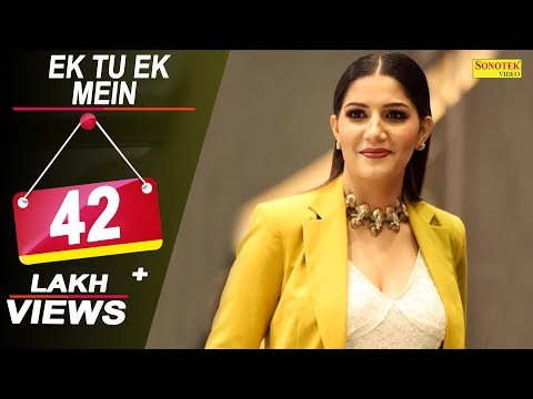 Sapna Chaudhary New Song   Ek Tu Ek Mein   Amit Dagar   Bantu Singhal   Full Haryanvi Song   Sonotek