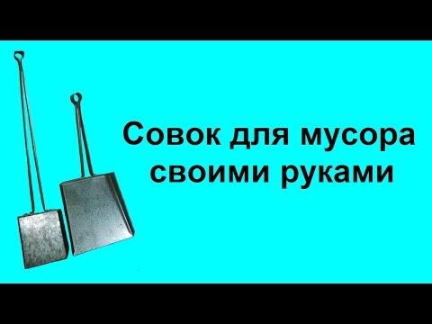 Уточкин Владимир Николаевич. Князь Угличский