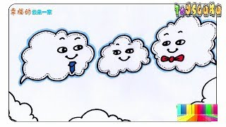 Warna untuk anak anak | Coloring and drawing Learn Colors for Kids How to draw for Toddlers #04