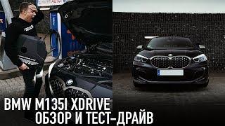 BMW M135i 2019 обзор и тест-драйв. Авто из Германии