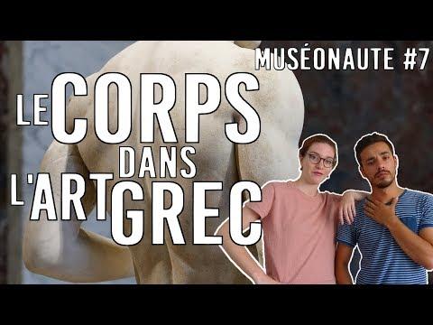 Le Corps dans l'Art Grec - MUSÉONAUTE #7