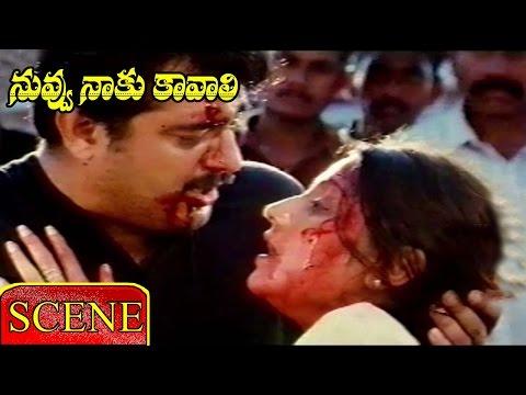Bharani rapes Priya - Nuvvu Naaku Kavali   Ajith Kumar   Jyothika   V9videos