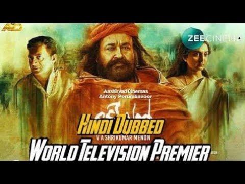Download odiyan 2021 New Release South indian Hindi Dubbed Movie Mohanlal,Prakash raj Dk wtf