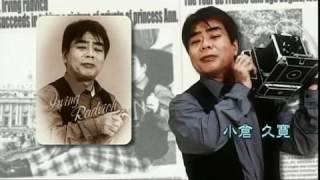 吉田栄作、朝海ひかる、小倉久寛の実力派キャスト3人で贈る珠玉のストー...