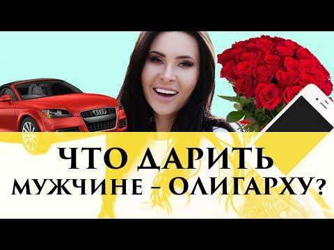 секс знакомство с видео без регистраций онлайн бесплатно