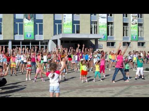 Видео: Танцевальный флэшмоб 29-06-2013 Комсомольск-на-Амуре