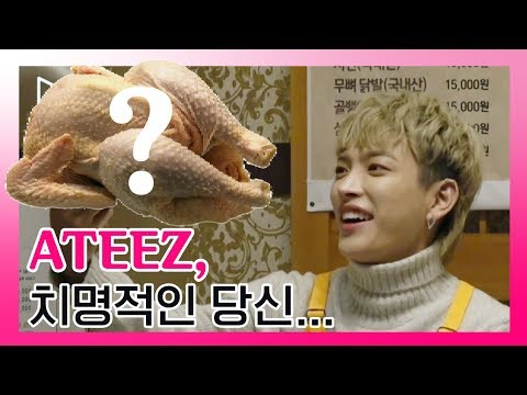 """ATEEZ에이티즈 """"XX 없었으면 멤버들 많이 싸웠을 것"""" 케이팝투어통통TV"""