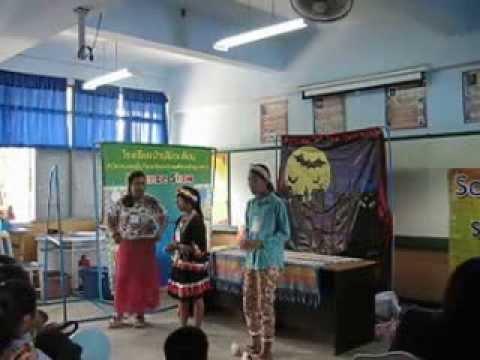 การแสดง science show ร.ร.ชุมชนบ้านป่าไผ่ ปี56
