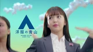 洋服の青山 女性ドールダンスCM 藤田ニコル スーツ、はじめちゃう レデ...