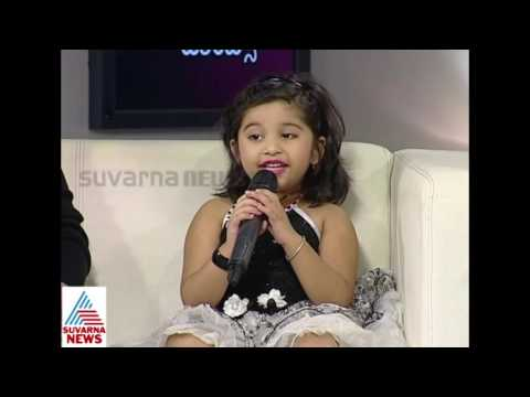 Thumbnail: Zee Kannada Little Champs Singers at Suvarna News Channel