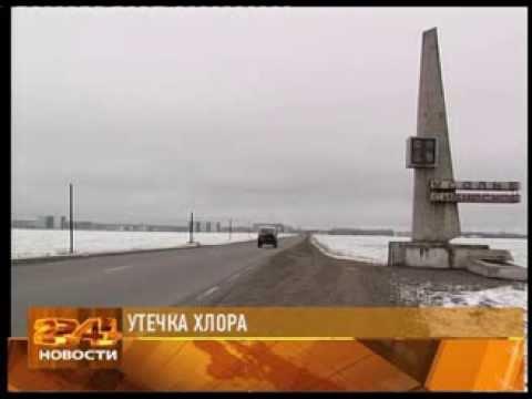 знакомства усолье сибирское ирк обл