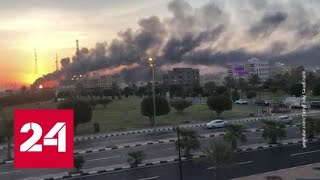 Песков: Путин знает об атаке дронов в Саудовской Аравии - Россия 24