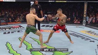 Лучшие моменты турнира UFC 264 Порье vs МакГрегор 3