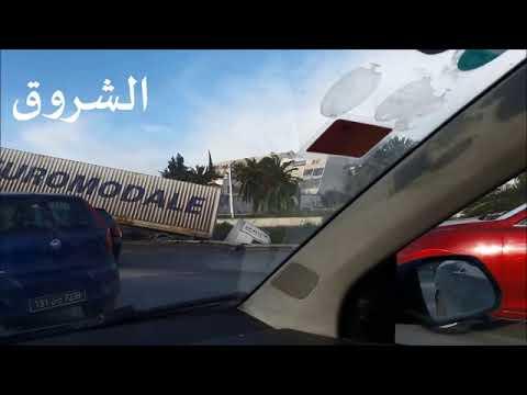 شاهد.. إنزلاق شاحنة ثقيلة وسقوطها في خندق بطريق تونس - بنزرت  - نشر قبل 28 دقيقة