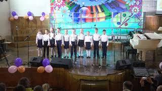 Вокальная группа 1 В класс (школа №3 г. Арсеньев) - Звездочки ярко сияли
