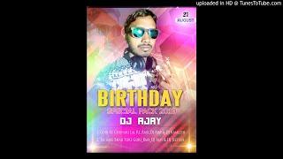 2. TAI AABE BHAJI TORE GORI_CG RMX 2K19_DJ AJAY & DJ JEETESH