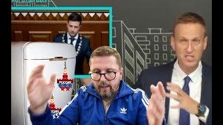 Навальный, Зеленский, магнитики