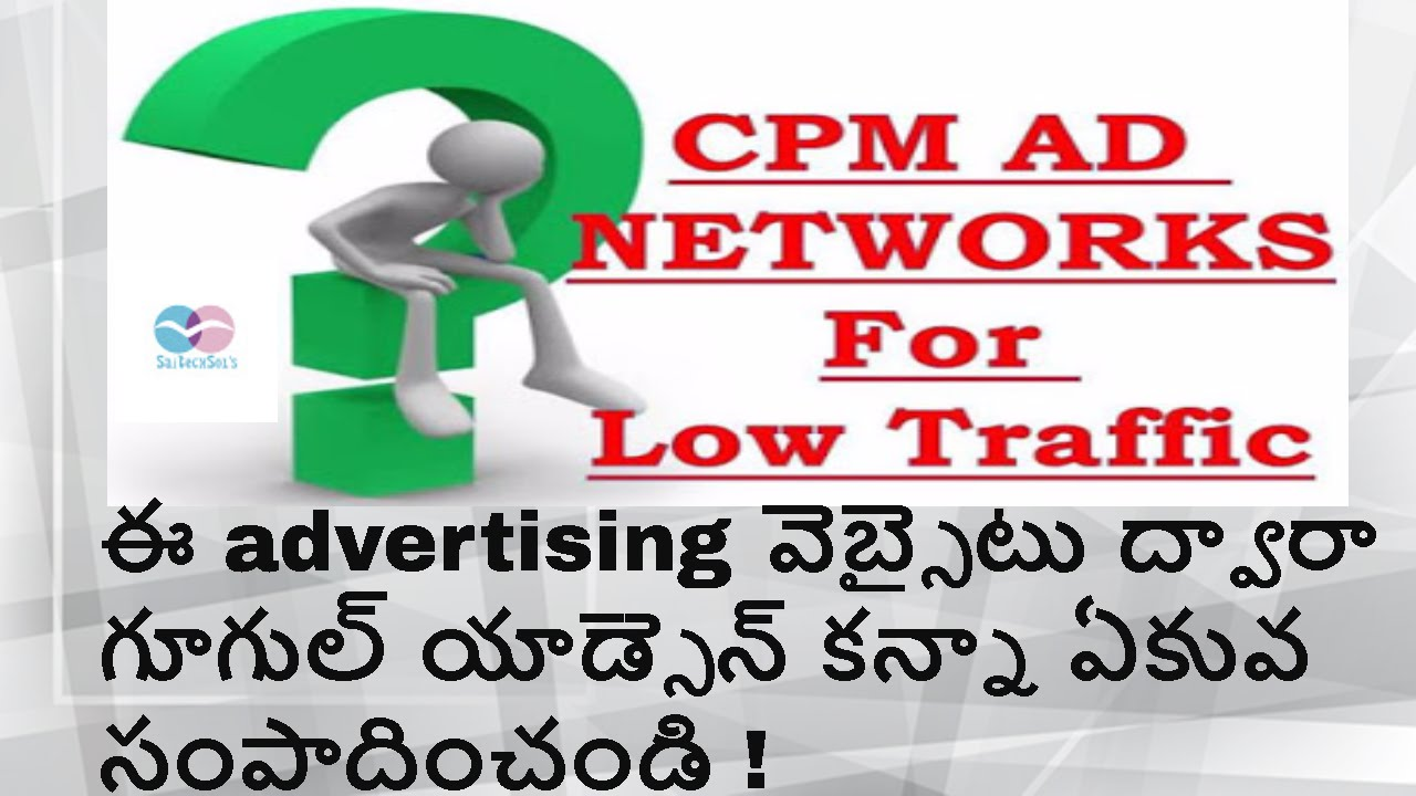Best Advertising Website With Highest Cpm For Low Traffic Top Cpm